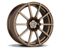 Preview: ProTrack ROTOR STF10 8.5 x 20 5x112 ET45